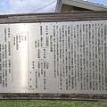 写真: 100516-101九州ロングツーリング・木花咲耶姫