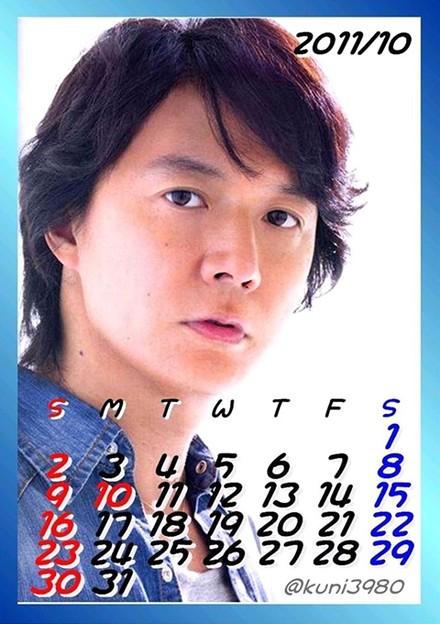 Photos: ましゃ10月カレンダー?