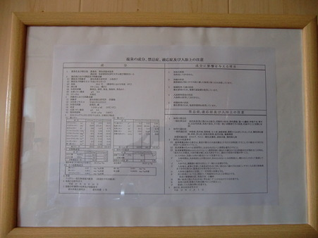 CIMG4090