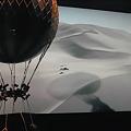 写真: 風船旅行