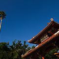 Photos: 首里城の門
