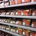 写真: ドバイ・モール内のスーパーマーケット