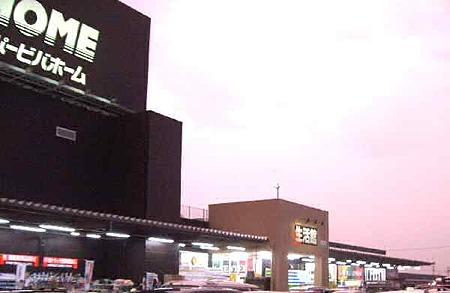 スーパービバホーム岐阜柳津店 2006年7月26日(水)オープン3-180726-1