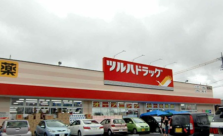 tsuruhadrug kasugaishinogi-220729-3