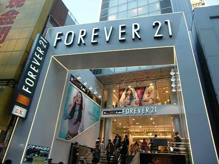 forever21 shibuyaten-221223-4