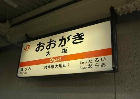 ogakieki-221218-2