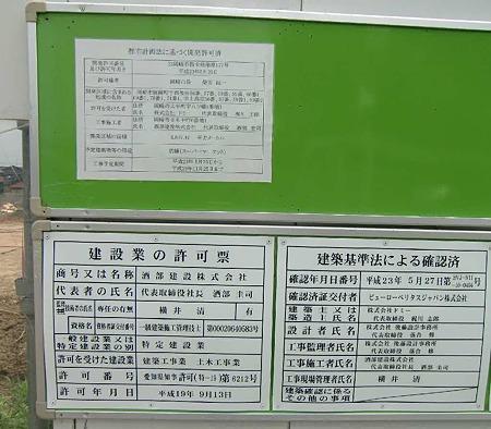 domy fukuokaten-230727-4