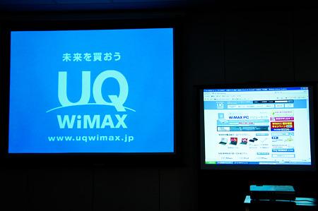 UQWiMax Event