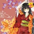 写真: hinomoto_oniko_1600-1200