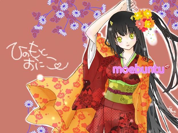 写真: hinomoto_oniko_1600-1200_logo