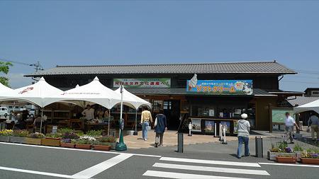 道の駅 阿蘇(1)