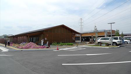 道の駅 おおき(2)