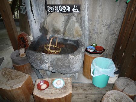 杖立温泉~米屋別荘(2)温泉玉子、いただきまーす