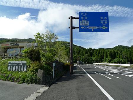 http://art34.photozou.jp/pub/877/237877/photo/40807348.jpg