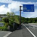 写真: 瀬の本高原・COCO VILLAGE(1)