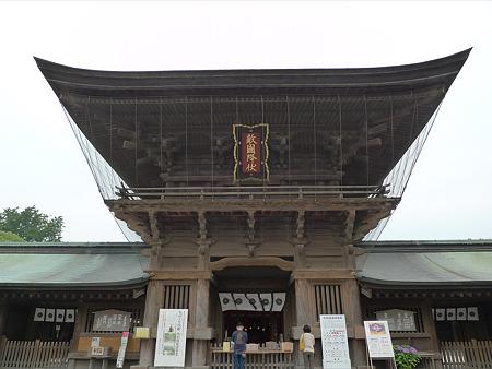 筥崎宮(4)