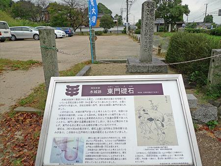 水城跡(4)東門礎石