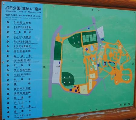 numatakouen_map
