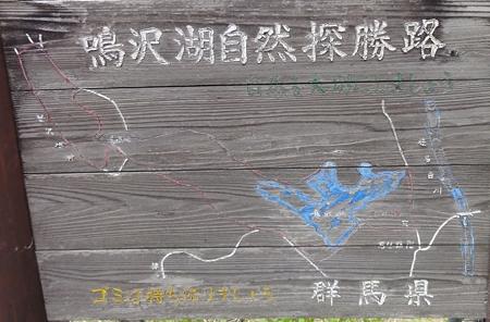 narusawaDAM_map