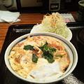 Photos: 和幸のロースカツ丼
