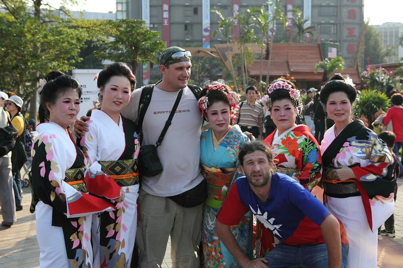 IMG_95962010台北花博_FLORA_EXPO