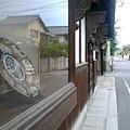 Photos: 古美術商