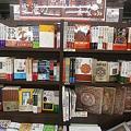 Photos: 【4階人文書売場日録】東京国立博物館「空海と密教美術」展にあわせて...