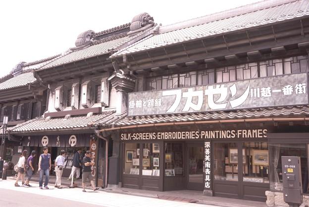 レトロ昭和 川越蔵造の町並み・・20120624