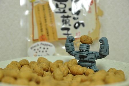 やすらぎの豆菓子・黒胡椒味(道の駅・あらエッサ【島根】)