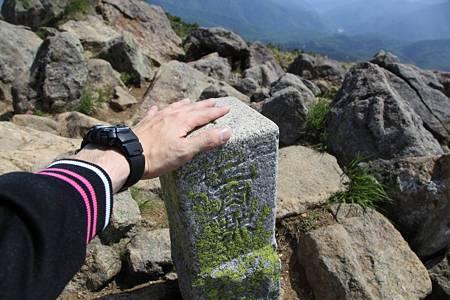 燧ケ岳_20100611-090053