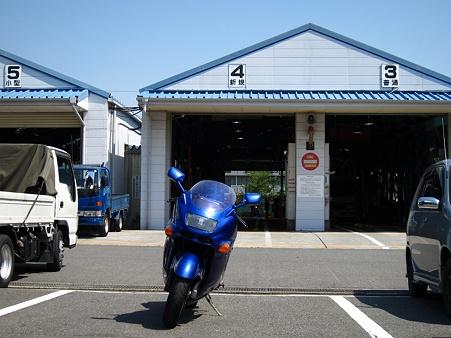 ZZ-R1100車検-20110426-122720