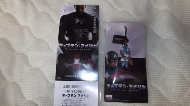 写真: キャプテン・アメリカ前売り券