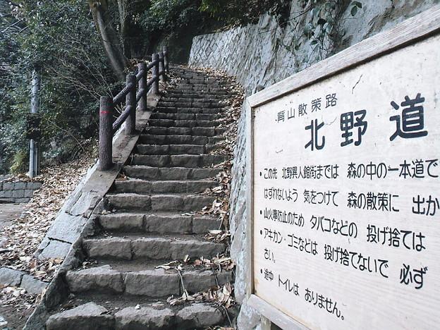 北野道登山口