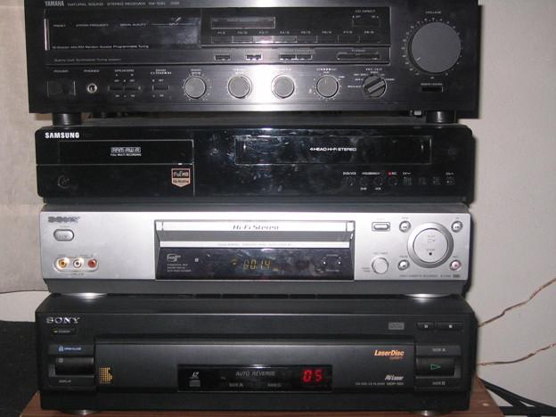 Audio Video Media Center