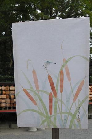 ぼんぼり祭り2010 18