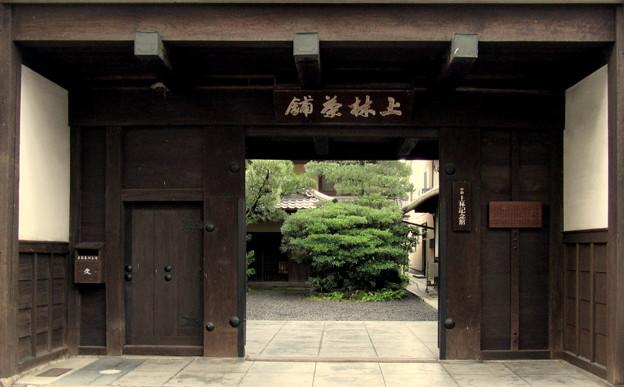 京都 宇治 -144