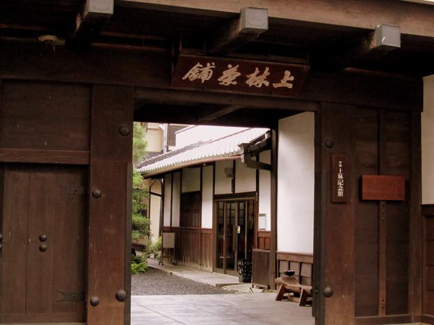 京都 宇治 -145