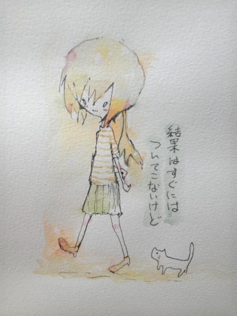 Photos: ひとりごと(修正)