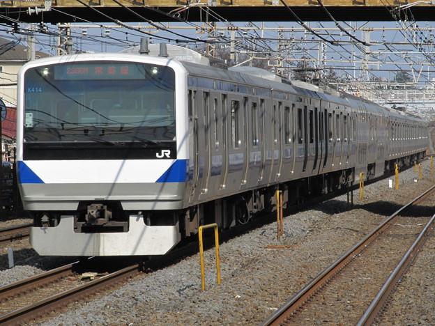 Photos: 常磐線E531系